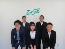 株式会社セムスエイブルネットワーク釧路駅前店