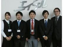 株式会社セムスエイブルネットワーク釧路公立大学前店