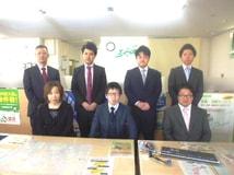 株式会社セムスエイブルネットワーク帯広大通南店