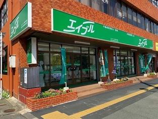 エイブルネットワーク熊本中央店の外観写真