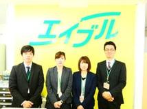 熊本地所株式会社エイブルネットワーク熊本中央店