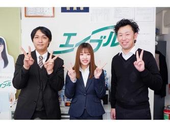 エイブルネットワーク函館中央店のスタッフ写真