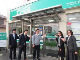 エイブルネットワーク石山店のスタッフ写真