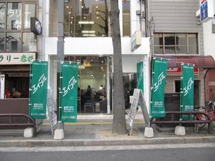エイブルネットワーク高松店の接客写真
