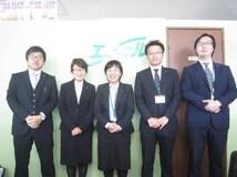 株式会社サンヨーホームエイブルネットワーク土浦店