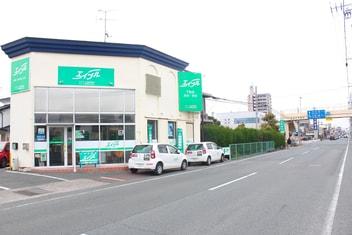 エイブルネットワーク浜松市野町店の外観写真