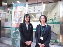 株式会社賃貸ステーションエイブルネットワーク岐阜店