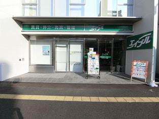 エイブルネットワーク岩国店の接客写真