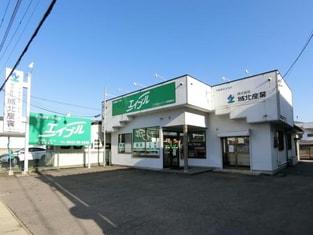 エイブルネットワーク会津若松店の外観写真
