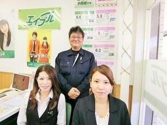 エイブルネットワーク東海店のスタッフ写真