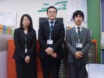 エイブルネットワーク千代田店