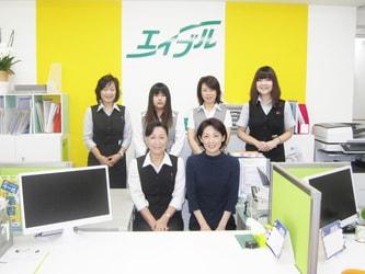 エイブルネットワーク茂原駅前店のスタッフ写真