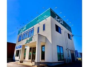 エイブルネットワーク国分霧島店の外観写真