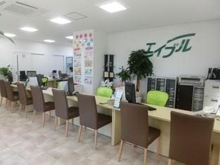 エイブルネットワーク国分霧島店の内観写真
