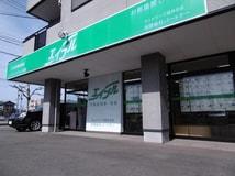 エイブルネットワーク福井北店