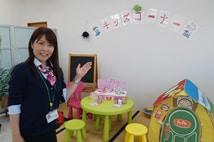 住まいLOVE不動産株式会社エイブルネットワーク浜松北店