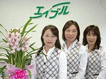 株式会社エビスエイブルネットワーク高根沢店