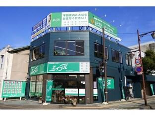 エイブルネットワーク鳥取駅前店の外観写真