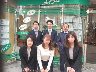 エイブルネットワーク福島駅前店のスタッフ写真