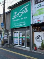 エイブルネットワーク鳥栖駅前店の外観写真