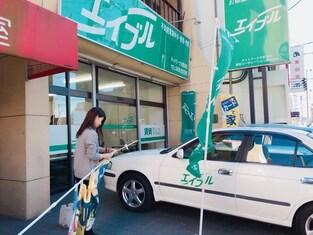 エイブルネットワーク木更津店の外観写真