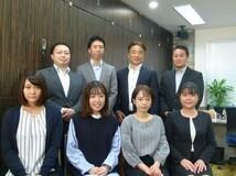 エイブルネットワーク保土ヶ谷店