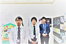 BRUNO不動産株式会社エイブルネットワーク大元駅前店