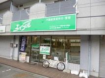 エイブルネットワーク徳島文理大学前店