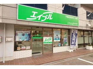 エイブルネットワーク徳島文理大学前店の外観写真