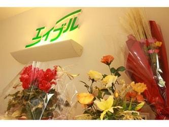エイブルネットワーク徳島文理大学前店のスタッフ写真
