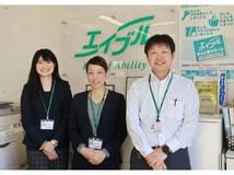 株式会社池田建設エイブルネットワーク大村店