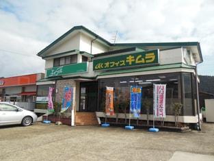 エイブルネットワーク丹波店の外観写真