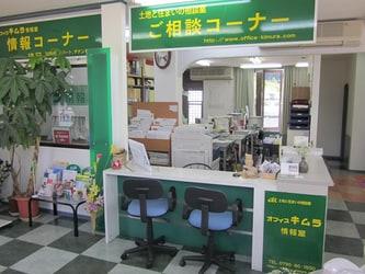 エイブルネットワーク丹波店のスタッフ写真
