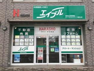 エイブルネットワーク福知山店の外観写真