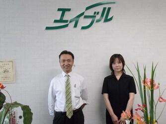 エイブルネットワーク福知山店のスタッフ写真