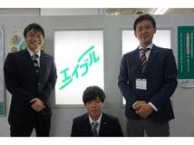 ハウス流通株式会社エイブルネットワーク長崎市役所前店