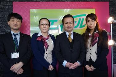 エイブルネットワーク磐田駅前店のスタッフ写真