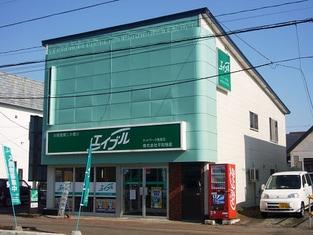 エイブルネットワーク恵庭店の外観写真