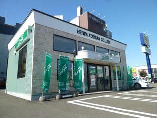 エイブルネットワーク千歳駅前店の外観写真