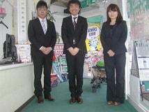 株式会社エイブリーエイブルネットワーク呉駅前店