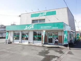 エイブルネットワーク都城北店の外観写真