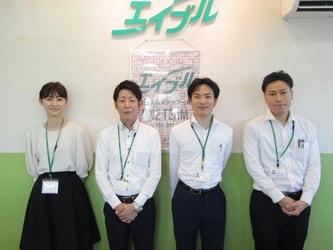 エイブルネットワーク都城北店のスタッフ写真