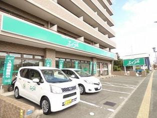 エイブルネットワーク熊本健軍店の外観写真