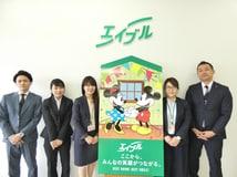 熊本地所株式会社エイブルネットワーク熊本健軍店