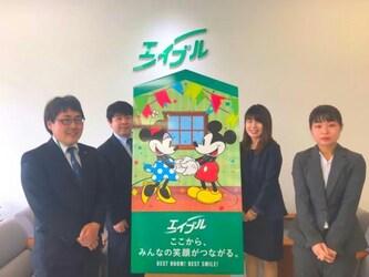 エイブルネットワーク熊本健軍店のスタッフ写真