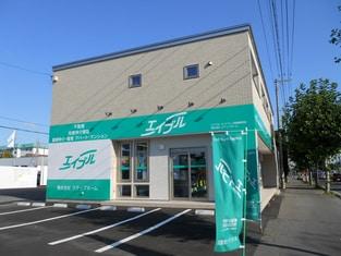 エイブルネットワーク函館美原店の外観写真