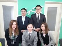 株式会社ステップホームエイブルネットワーク函館美原店