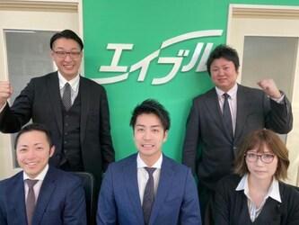 エイブルネットワーク函館美原店のスタッフ写真