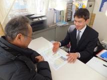 気仙沼不動産エイブルネットワーク気仙沼店