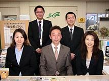 有限会社オガタエイブルネットワーク旭川永山店
